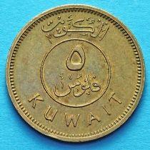 Кувейт 5 филсов 1972-2001 год