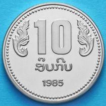 Лаос 10 кип 1985 год. 10 лет ЛНДР.