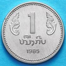 Лаос 1 кипа 1985 год. 10 лет ЛНДР.