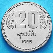 Лаос 20 кип 1985 год. 10 лет ЛНДР.