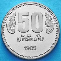 Лаос 50 кип 1985 год. 10 лет ЛНДР.