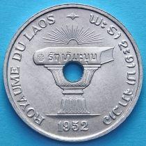 Лаос 50 центов 1952 год.
