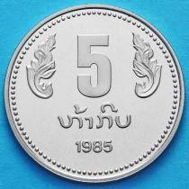 Лаос 5 кип 1985 год. 10 лет ЛНДР.
