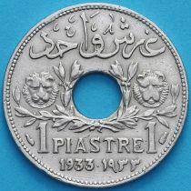 Ливан 1 пиастр 1933 год.