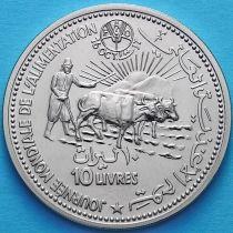 Ливан 10 ливров 1981 год. FAO.