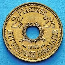 Ливан 2 1/2 пиастра 1955 год.