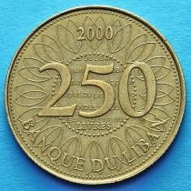 Ливан 250 ливров 1996-2012 год.