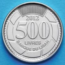 Ливан 500 ливров 2012 год.