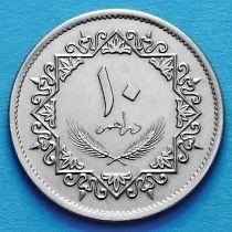Ливия 10 дирхам 1975 год.