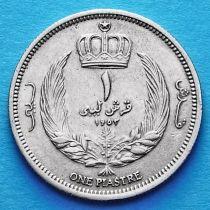 Ливия 1 пиастр 1952 год.