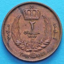 Ливия 2 милльема 1952 год.