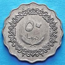 Ливия 50 дирхам 1975 год.
