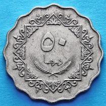 Ливия 50 дирхам 1979 год.
