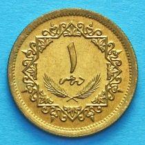 Ливия 1 дирхам 1975 год.