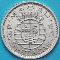 Макао Португальский 5 патак 1952 год. Серебро.