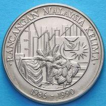 Малайзия 1 ринггит 1986 год. 5-летний план развития.