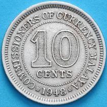 Малайя 10 центов 1948 год.