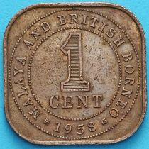 Малайя и Британское Борнео 1 цент 1958 год.