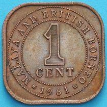 Малайя и Британское Борнео 1 цент 1961 год.