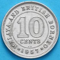 Малайя и Британское Борнео 10 центов 1957 год. KH