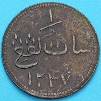 Малака, Британская Малайя 1 кепинг 1831 (1247) год.