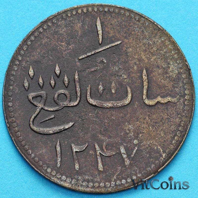 Монета Малака, Британская Малайя 1 кепинг 1831 (1247) год.