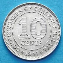 Малайя 10 центов 1941 год. Серебро.