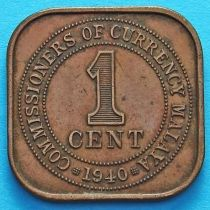Малайя 1 цент 1939-1941 год.