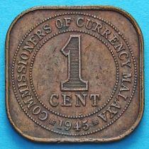 Малайя 1 цент 1943-1945 год.