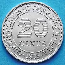 Малайя 20 центов 1939 год. Серебро.