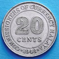 Малайя 20 центов 1948-1950 год.
