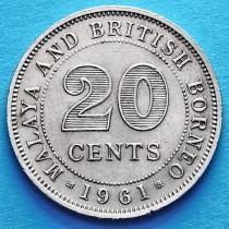 Малайя и Британское Борнео 20 центов 1954-1961 год.