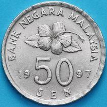 Малайзия 50 сен 1997 год.