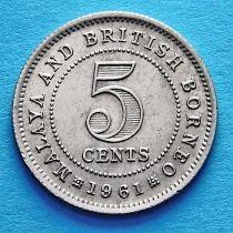 Малайя и Британское Борнео 5 центов 1953-1961 год.