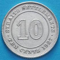 Стрейтс-Сетлментс 10 центов 1927 год. Серебро.