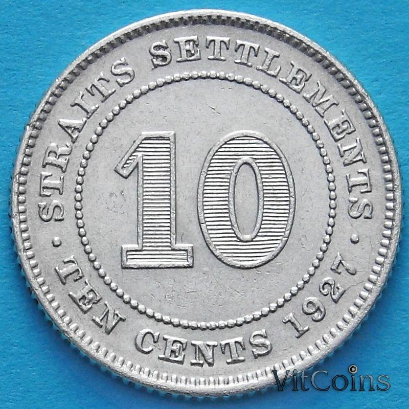 Монета Стрейтс-Сетлментс 10 центов 1927 год. Серебро.