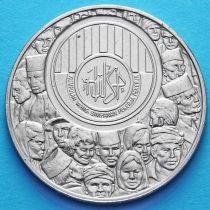 Малайзия 1 ринггит 1976 год. 25 лет Фонду обеспечения наемных работников.