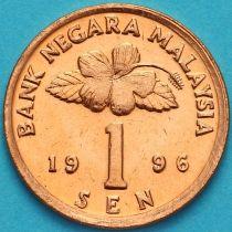 Малайзия 1 сен 1996 год.