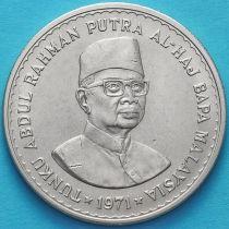Малайзия 5 ринггит 1971 год.