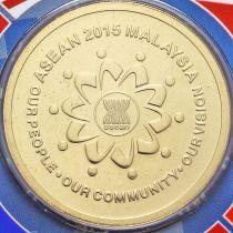 Малайзия 1 ринггит 2015 год. АСЕАН.