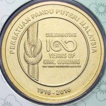 Малайзия 1 ринггит 2016 год. 100 лет Женской организации скаутов.