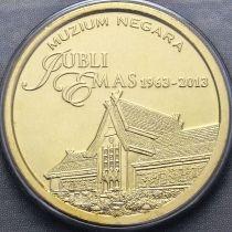 Малайзия 1 ринггит 2013 год. 50 лет Национальному музею.