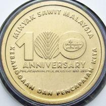 Малайзия 1 ринггит 2017 год. 100-летие Малазийской индустрии пальмового масла.