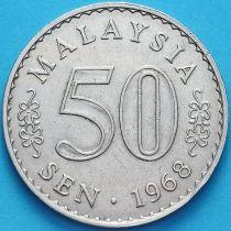 Малайзия 50 сен 1968 год.