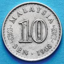 Малайзия 10 сен 1968-1973 год.