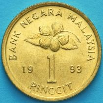 Малайзия 1 ринггит 1993 год.