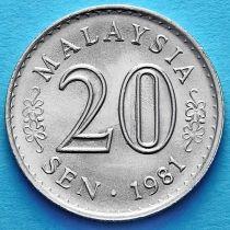 Малайзия 20 сен 1973-1988 год.