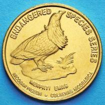 Малайзия 25 сен 2004 год. Гривистый голубь.