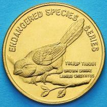 Малайзия 25 сен 2004 год. Сибирский жулан.