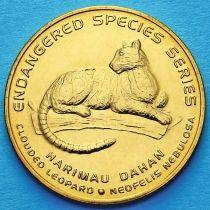 Малайзия 25 сен 2003 год. Дымчатый леопард.